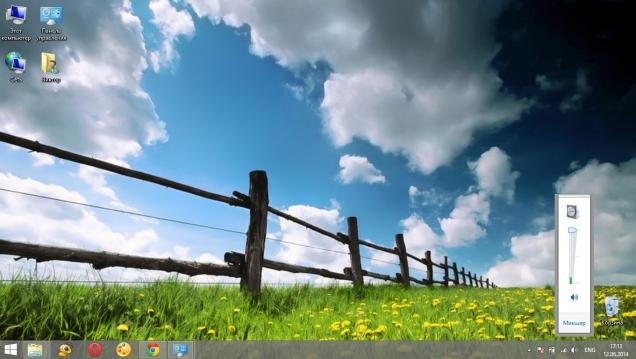 Simplex - Скриншот #2