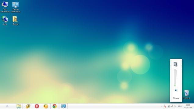 Minimal 2.0 White - Скриншот #2