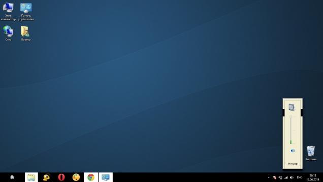 DArk cLear 1.0 - Скриншот #1