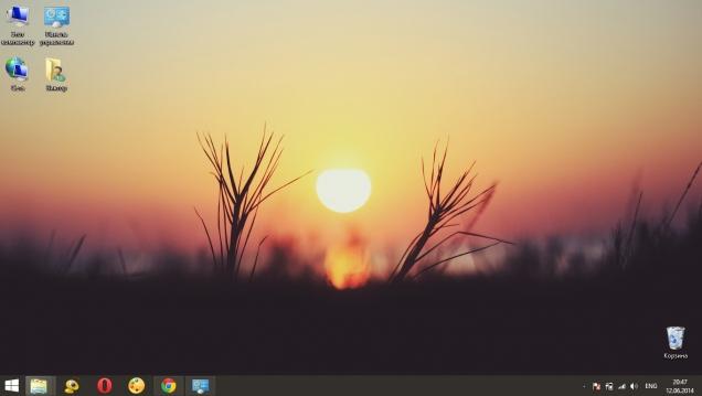 Mango8 - Скриншот #1