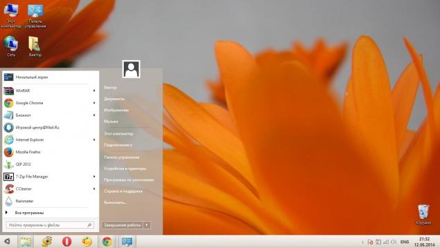 Ubuntu Light - Скриншот #1