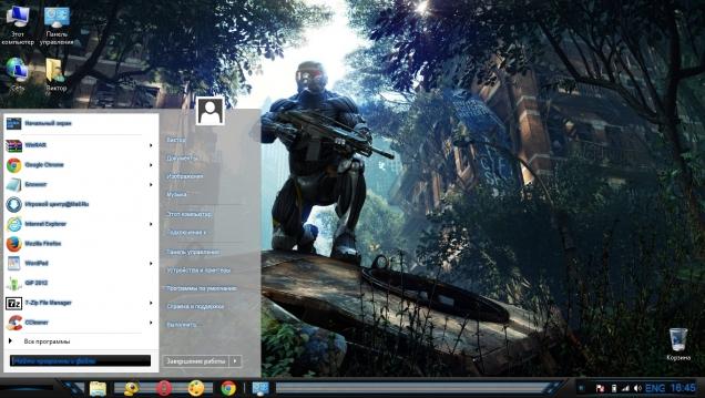 Nano-Tech - Скриншот #1