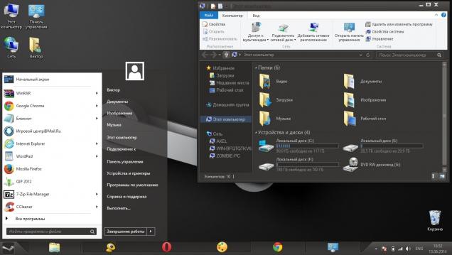 Оформление Windows 8 в стиле сервиса Steam - Скриншот #1