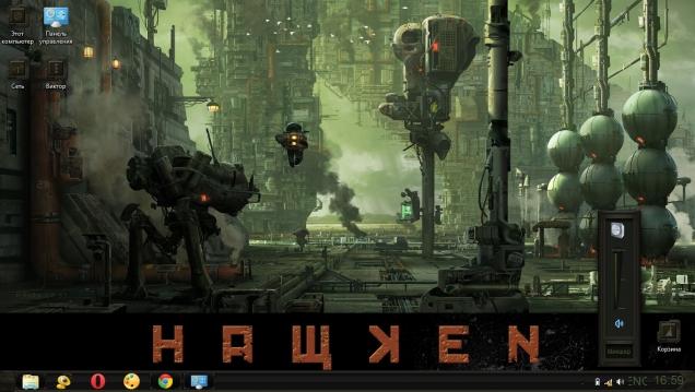 Тема для поклонников игры Hawken - Скриншот #2