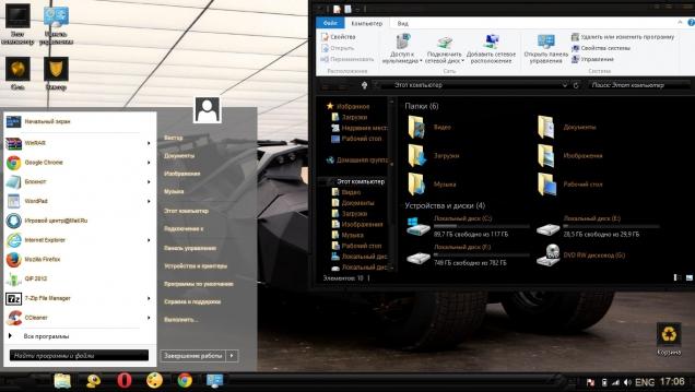 Armoured - Скриншот #1