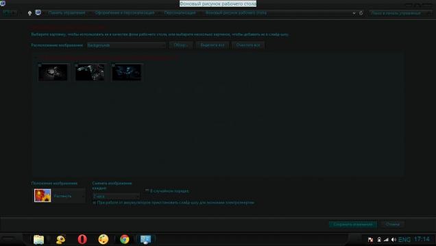 Predator Limited Hunters Edition - Скриншот #4