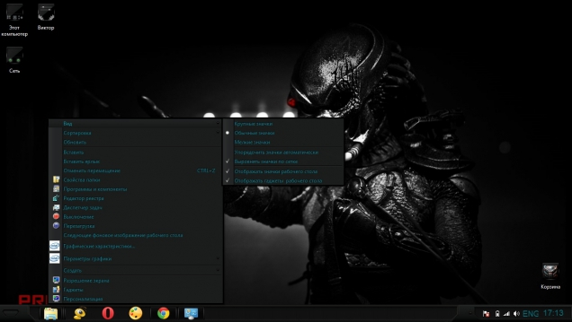 Predator Limited Hunters Edition - Скриншот #3