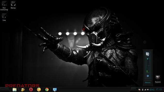 Predator Limited Hunters Edition - Скриншот #2