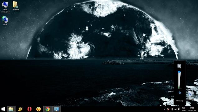 Abisso - Скриншот #2