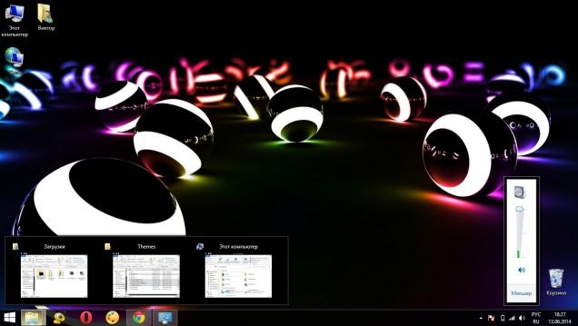 AeroByDesign - Скриншот #2