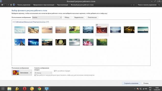 Licorice - Скриншот #3