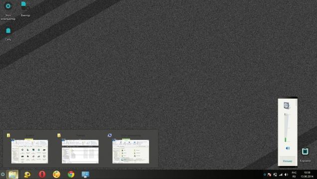 Areao - Скриншот #2