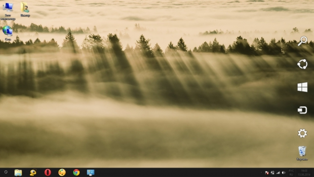 APPOWS - Скриншот #1