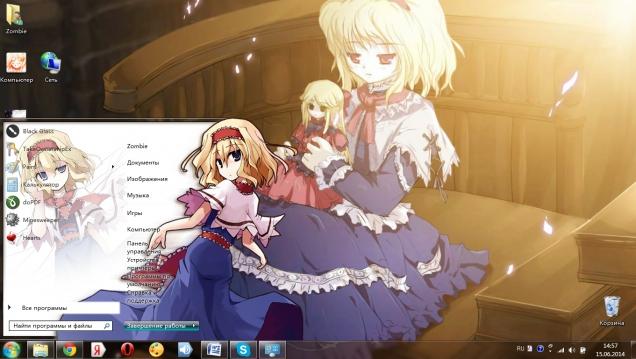 Alice от Hoangtush - Скриншот #2