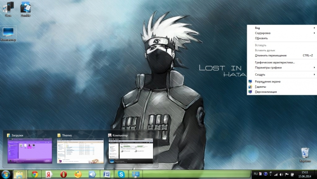 Naruto от Hoangtush - Скриншот #2
