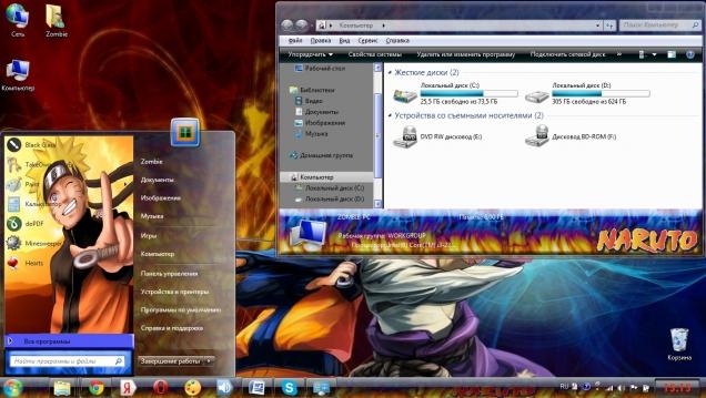 Naruto - Скриншот #1