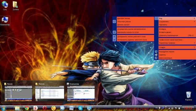 Naruto - Скриншот #2