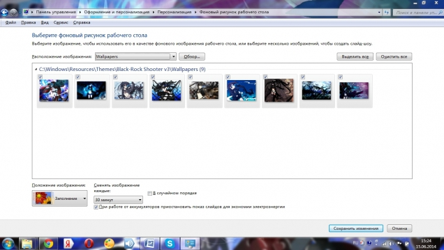 Black Rock Shooter v3 - Скриншот #2