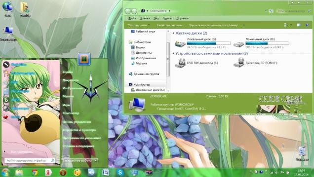 Code geass - Скриншот #1