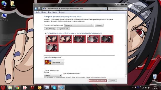 Itachi - Скриншот #3