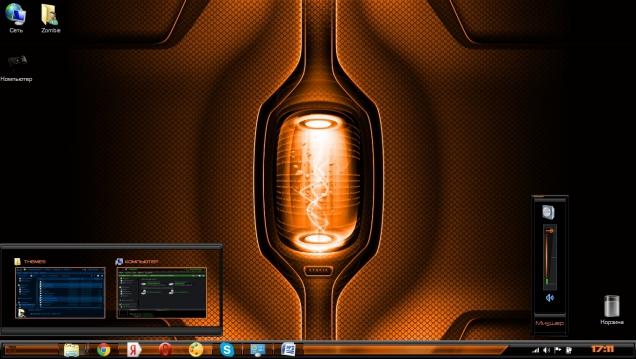Hardwired Orange and Green - Скриншот #3