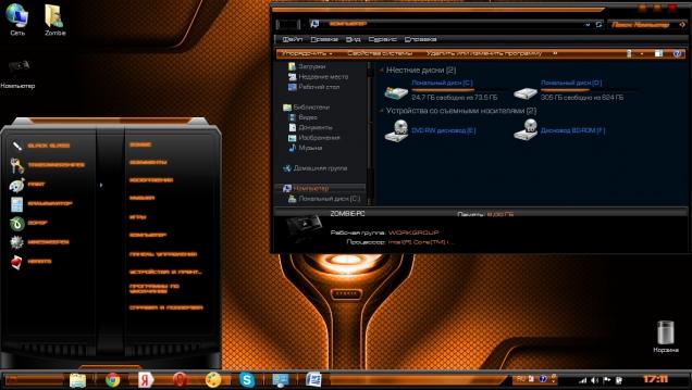 Hardwired Orange and Green - Скриншот #4