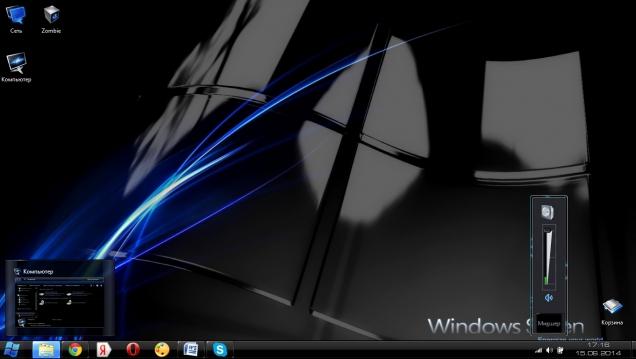 BlueLines - Скриншот #2