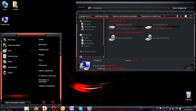 Annihilator Red - Скриншот #1
