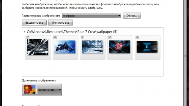 Blue 7 Crea - Скриншот #3