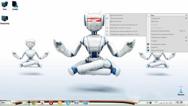 CTX-FUTURE - Скриншот #3