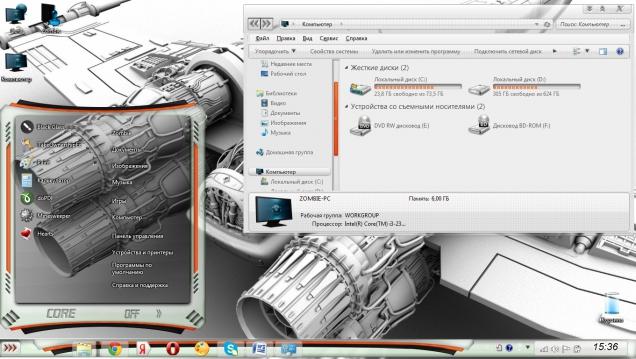CTX-FUTURE - Скриншот #1