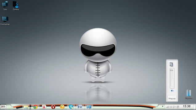 CTX-FUTURE - Скриншот #2