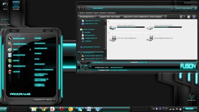 Fusion - Скриншот #1