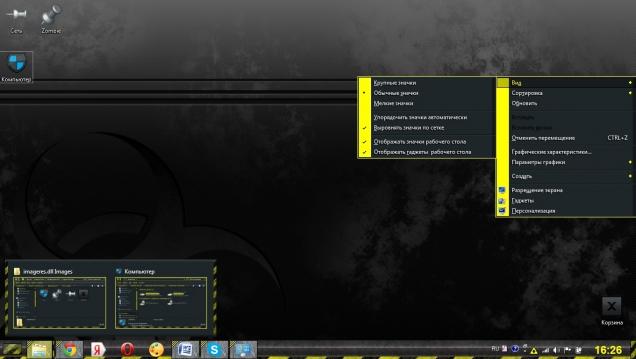 Industrial - Скриншот #2