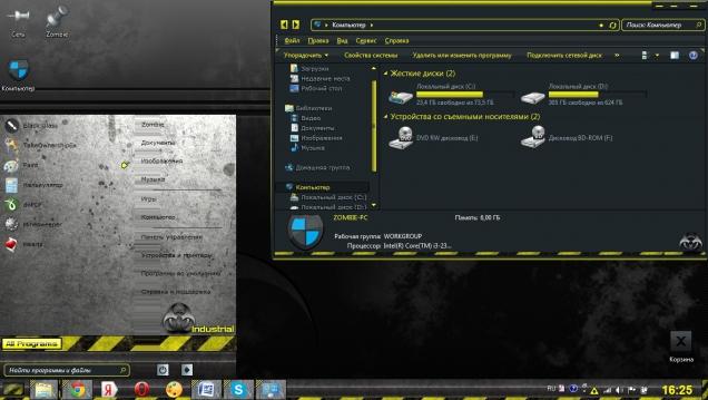 Industrial - Скриншот #1