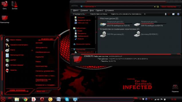 HUD RED - Скриншот #1