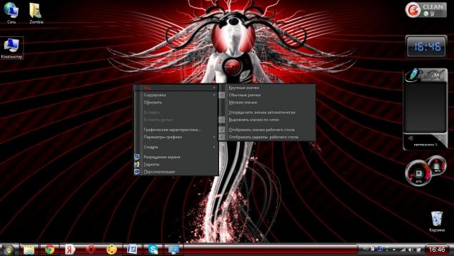 Soft RedBlack 7 - Скриншот #2