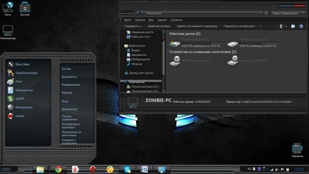 Imperium - Скриншот #1