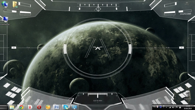 Darkspace - Скриншот #3