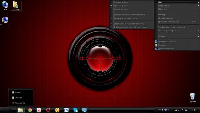 Airlock Premium - Скриншот #2