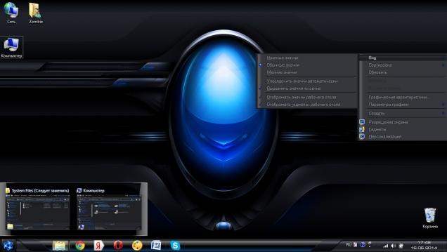 Annihilator - Скриншот #2