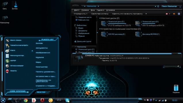 HUD Premium - Скриншот #1