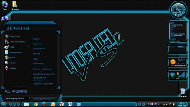 Undisputed VS 2 - Скриншот #1