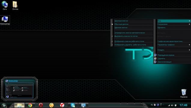 TX3 - Скриншот #2