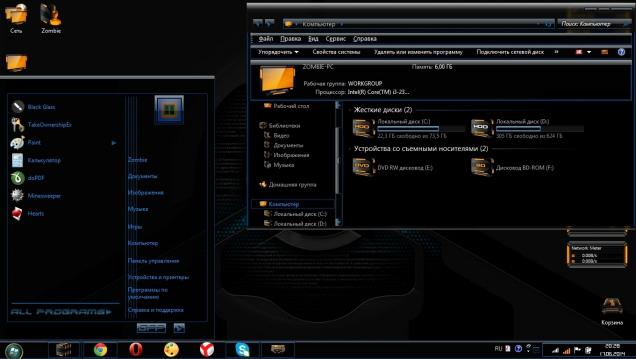 HUD LAUNCH - Скриншот #2