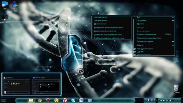 Star light - Скриншот #2
