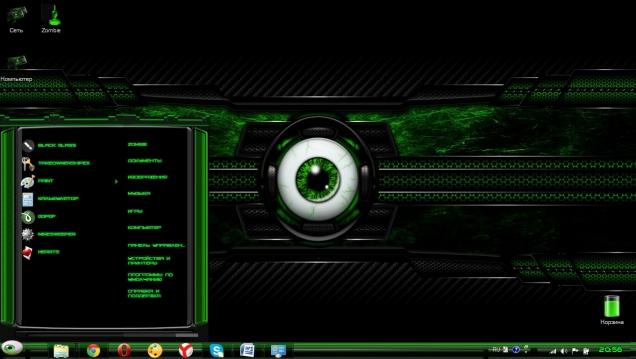 Green turbinado - Скриншот #1
