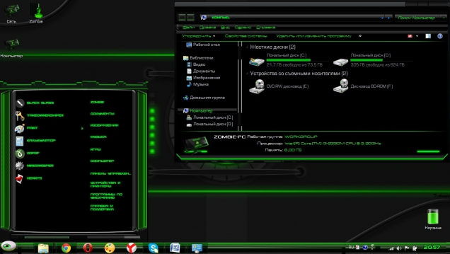 Green turbinado - Скриншот #3