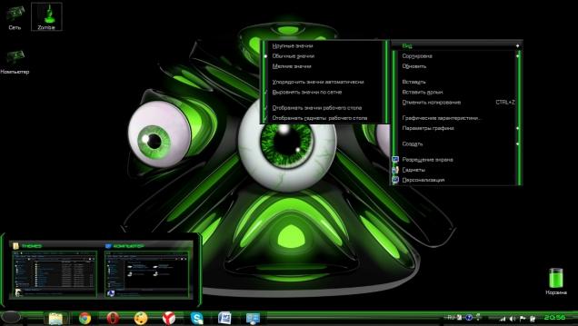 Green turbinado - Скриншот #2