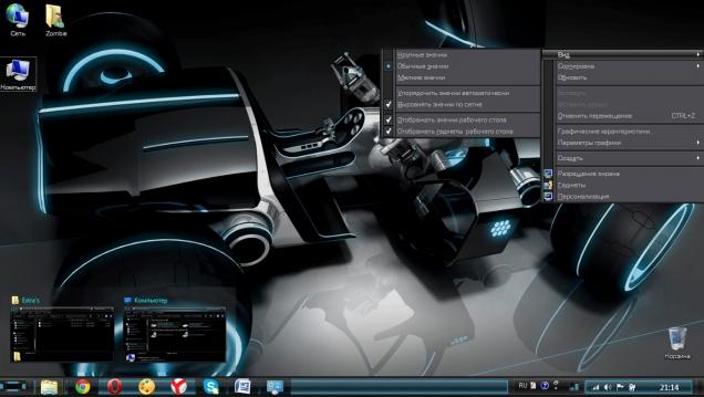 LaserLight - Скриншот #2